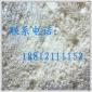 滑石粉�S家供��滑石粉5000目 塑料�滑石粉超�滑石粉